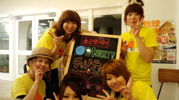 2012年オシャマヘアーウエスト店 チャリティイベント!