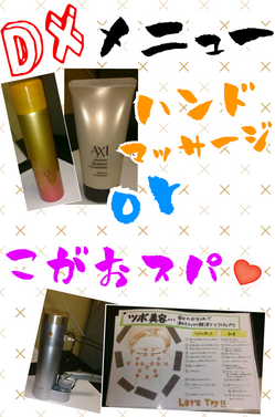 Collage 2013-12-04 19_45_10.png
