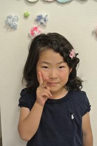 133.那須桜子.JPG