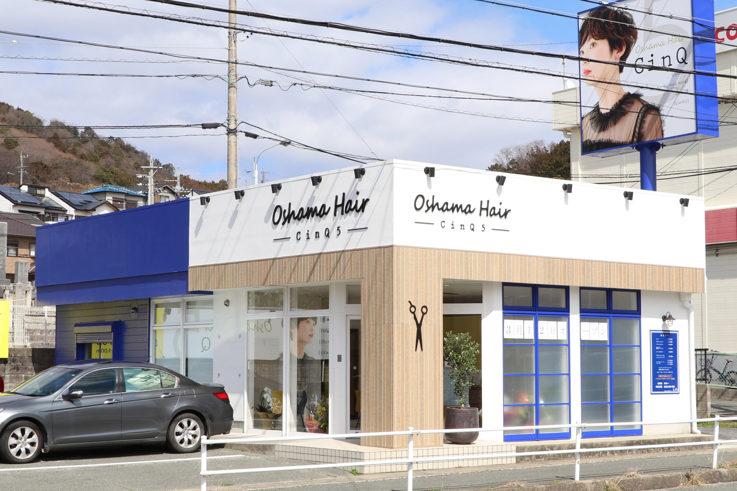 オシャマヘアーCinQ二川店